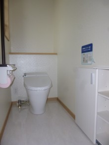 Toilet-1F