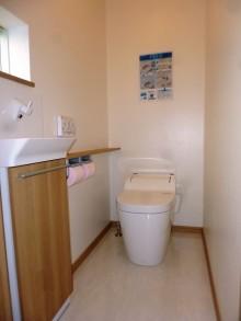Toilet-2F